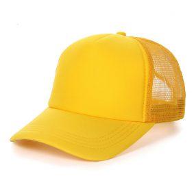 หมวกเปล่าสีเหลือง