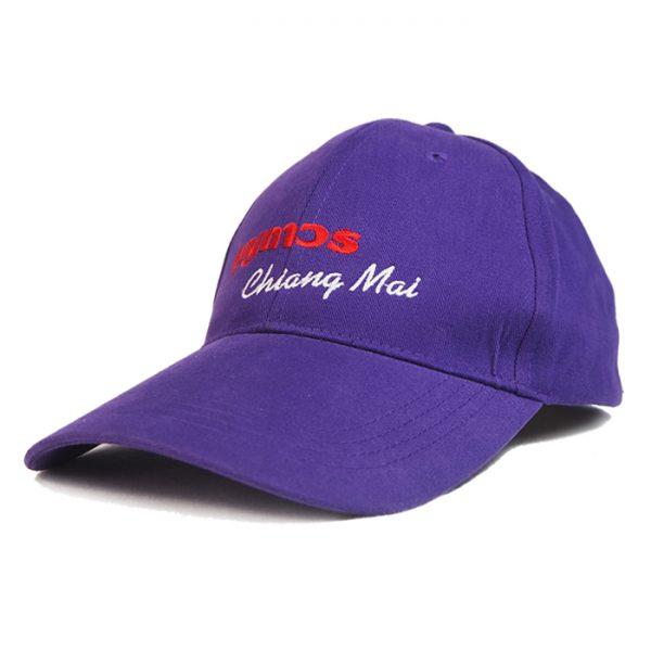 ผลิตหมวกแก๊ปสีล้วน