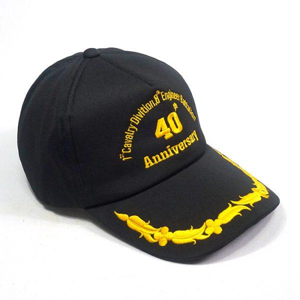 ผลิตหมวกแก๊ปสีดำ