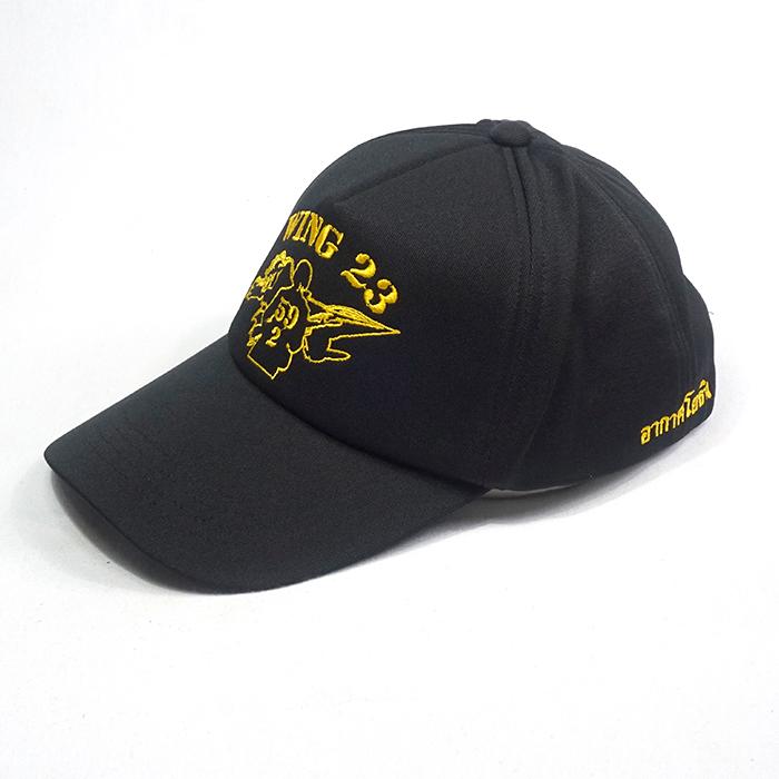หมวกทหารWING23