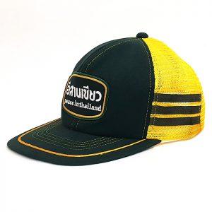 หมวกฮิปฮอปตัดต่อหลายสี