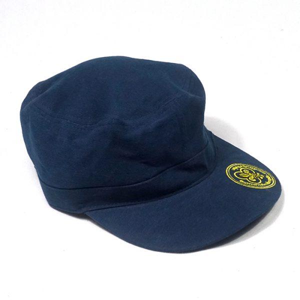 หมวกเวียดนามสีน้ำเงิน