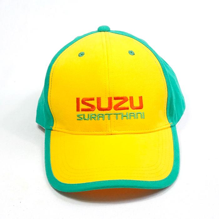 หมวกแก๊ปทูโทนกุ้นปีกหมวก ISUZU