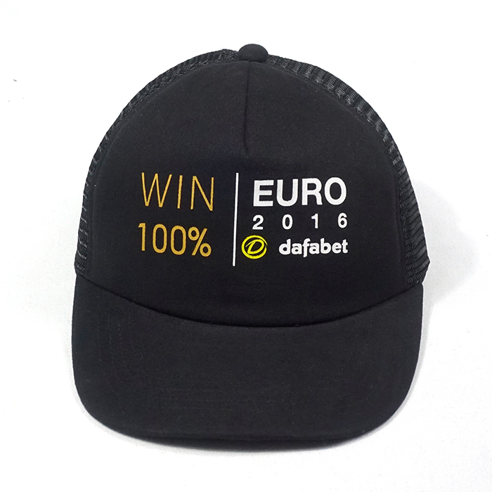หมวกแก๊ปตาข่ายสีดำ