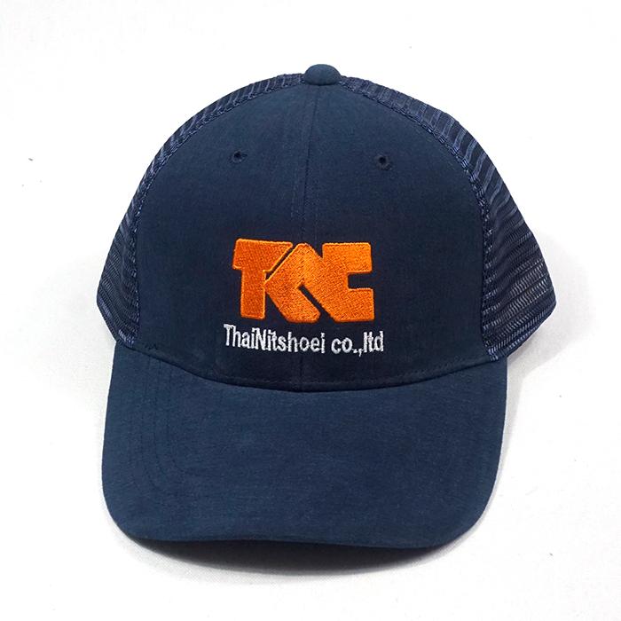 หมวกแก๊ปตาข่ายสีกรม