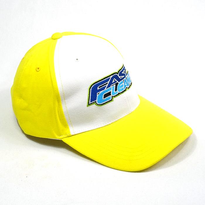 รับทำหมวกสีเหลือง