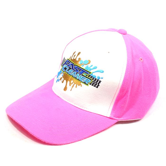 สั่งทำหมวกแก๊ปสีชมพู