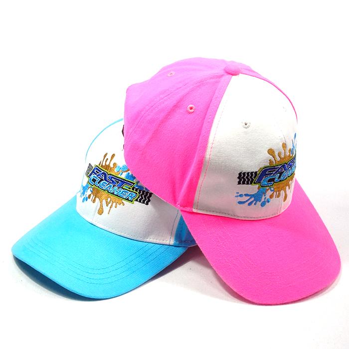 แบบหมวกแก๊ปทูโทน FastCleaner