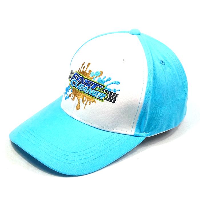 ทำหมวกแก๊ปสีฟ้า