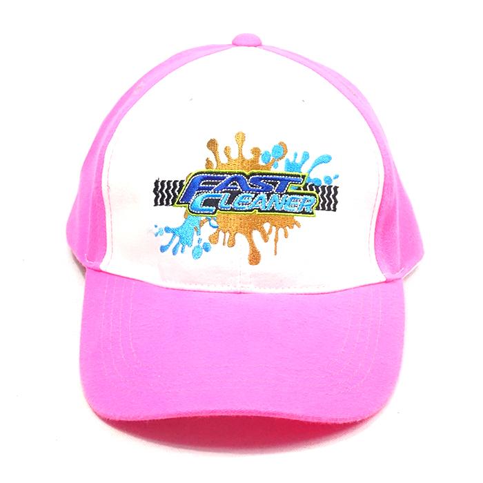 หมวกแก๊ปสีชมพู
