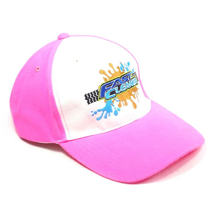 รับทำหมวกแก๊ปสีชมพู