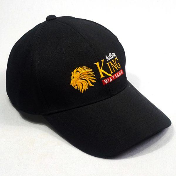 ผลิตหมวกแก๊ป King