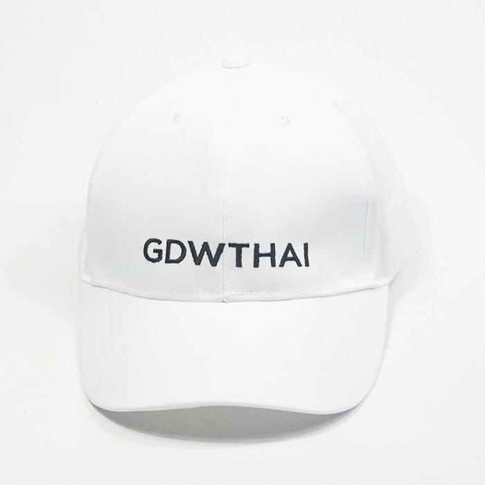 หมวกแก๊ปสีขาวล้วน GDWTHAI