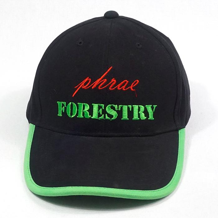 ผลิตหมวกForestry