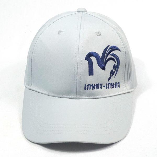 ผลิตหมวกแก๊ปเกษตร