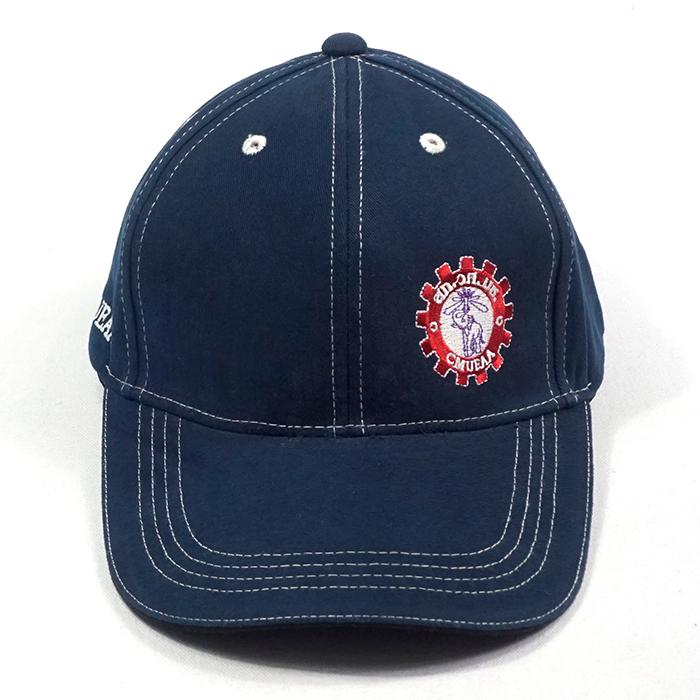 หมวกแก๊ปสีล้วน CMUEAA