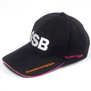 ทำหมวกแก๊ป GSB