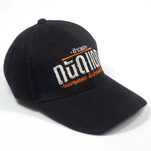 หมวกแก๊ปถนัดแดก