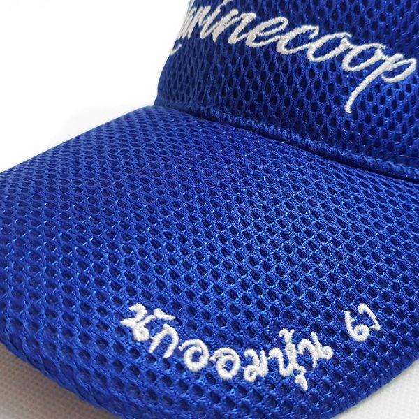 หมวกแก๊ปสีล้วน ผ้าเมทสีน้ำเงิน