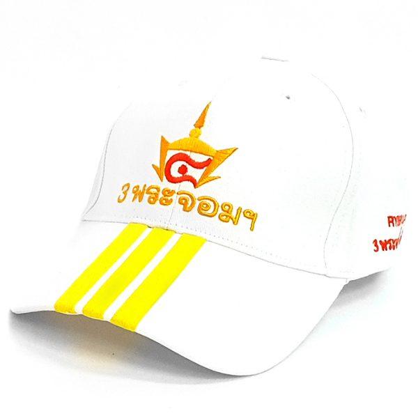 หมวกแก๊ปตัดต่อสวยๆ