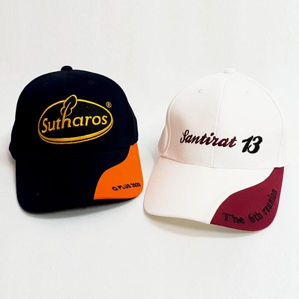หมวกแก๊ปตัดต่อ