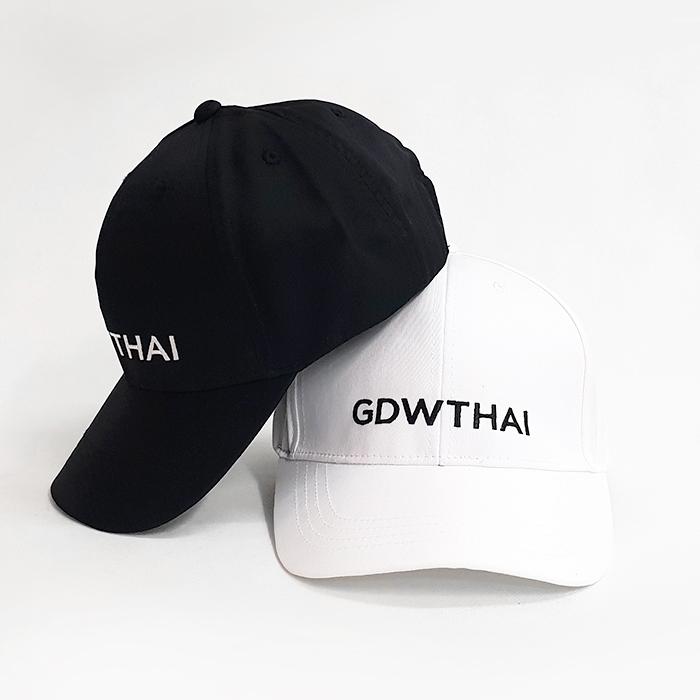 หมวกแบรนด์ งานGDWTHAI