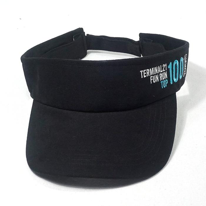 หมวกไวเซอร์สีดำ