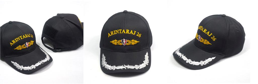 หมวกแก๊ปทหาร